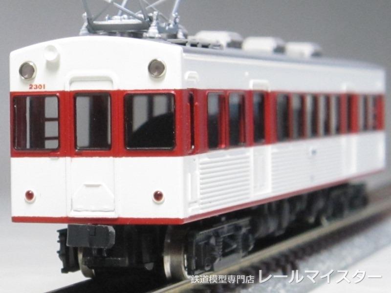 鉄道模型専門店 レールマイスター ショップオリジナル特製品